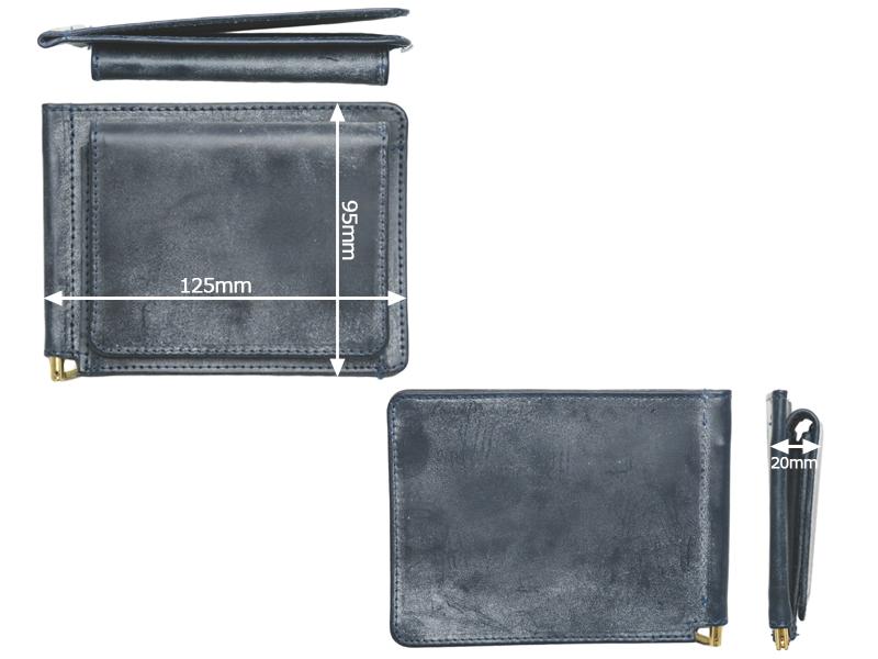 グレンロイヤルの財布のサイズ感