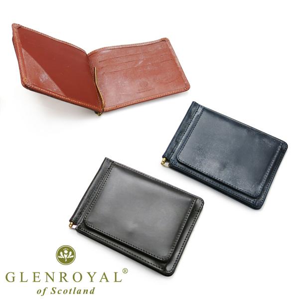 財布の色違いが数パターン