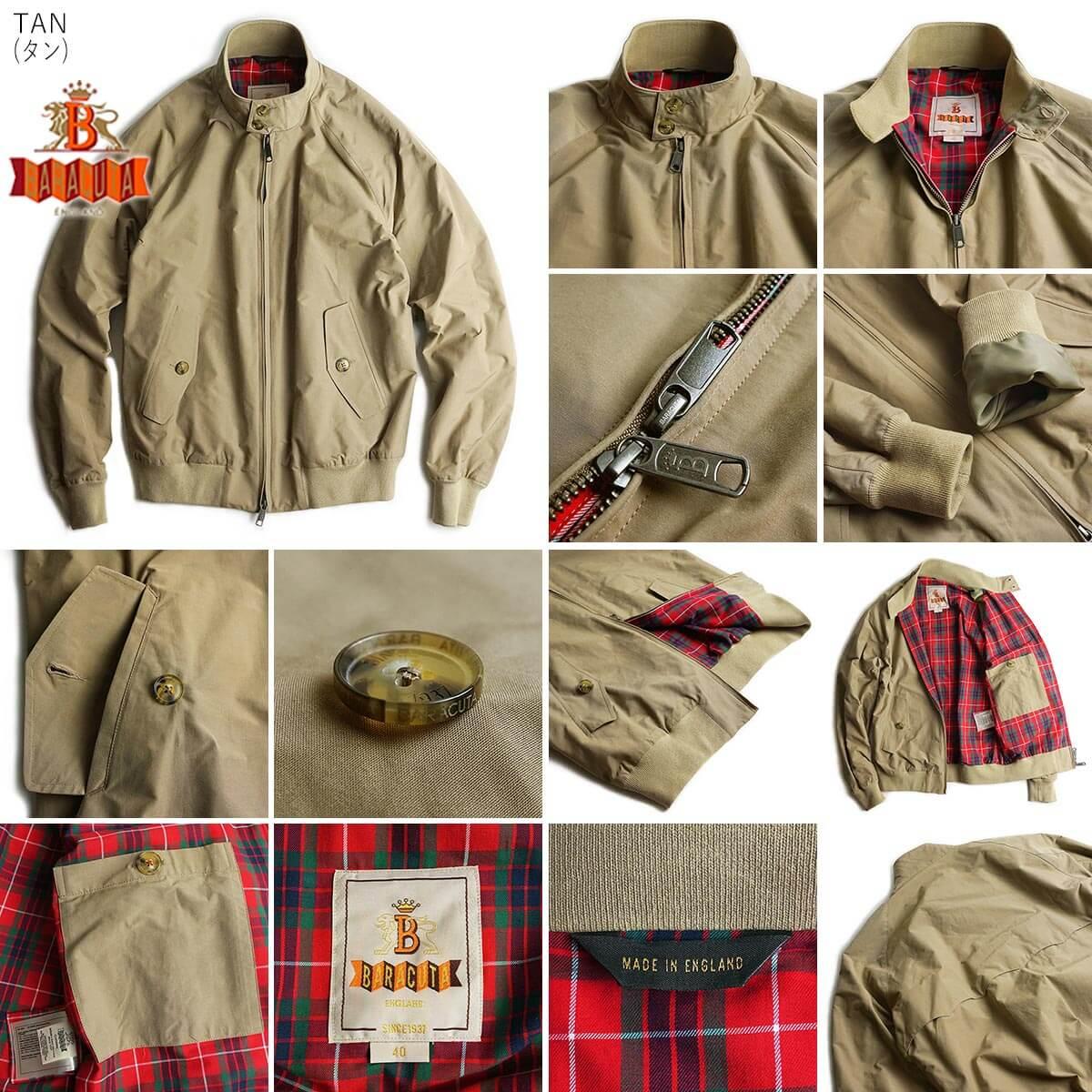 バラクータG9ジャケットのスペック