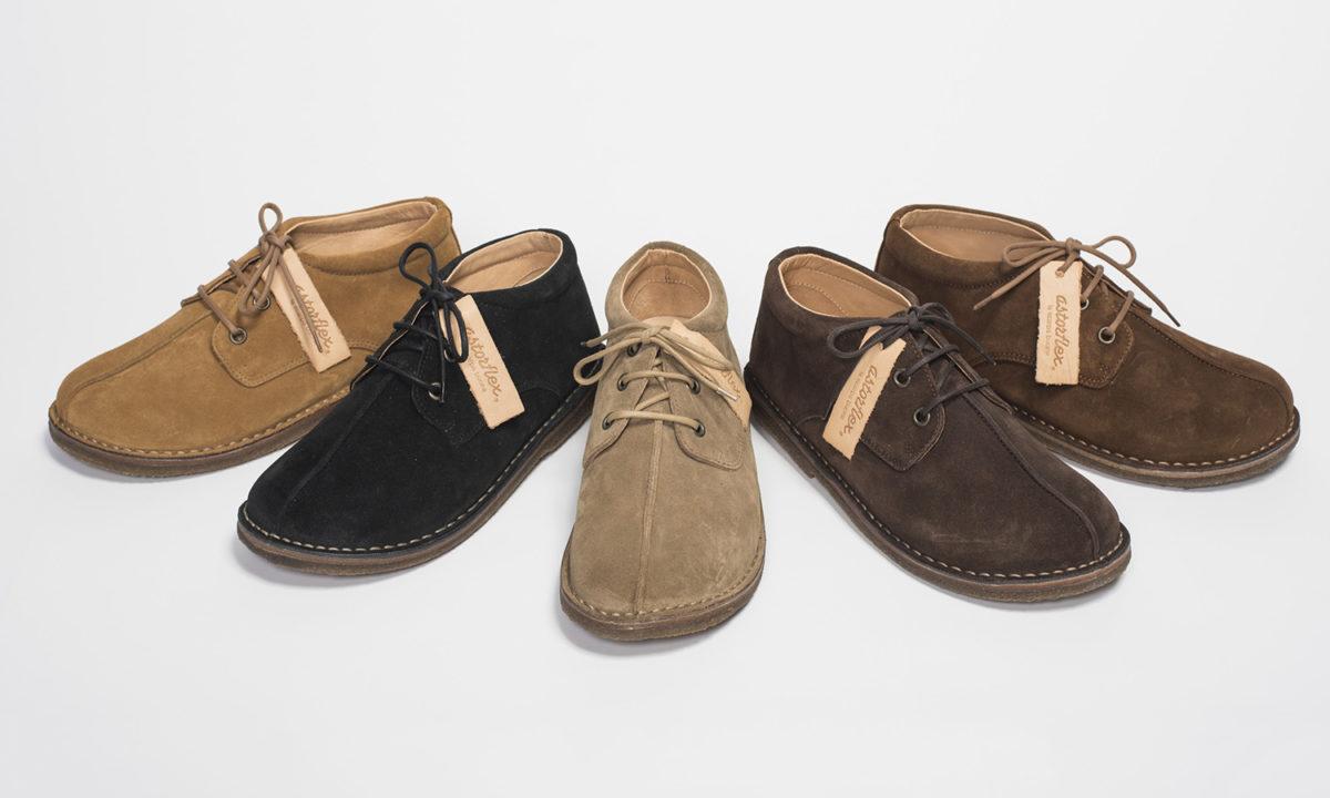 実は歴史の古い、アストロフレックス(astroflex)って靴。知ってる?