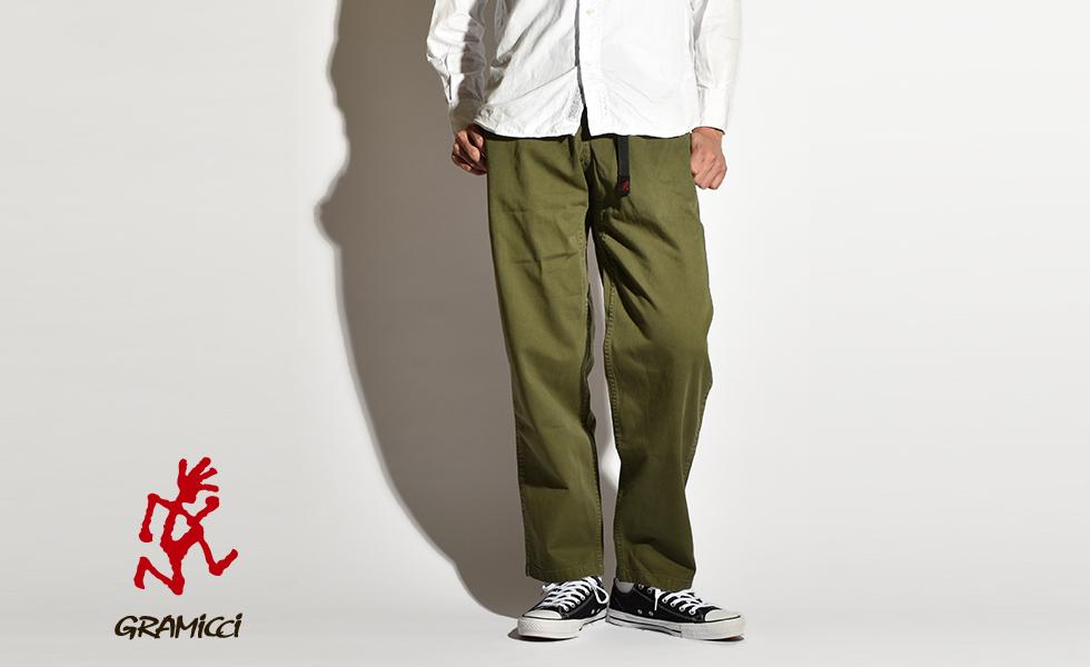 グラミチのカーキ色パンツ