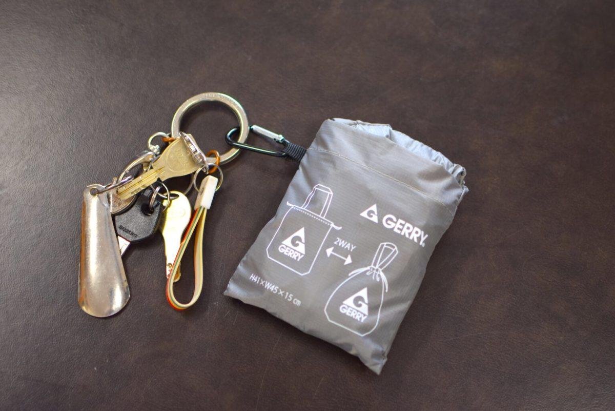 エコバッグと鍵