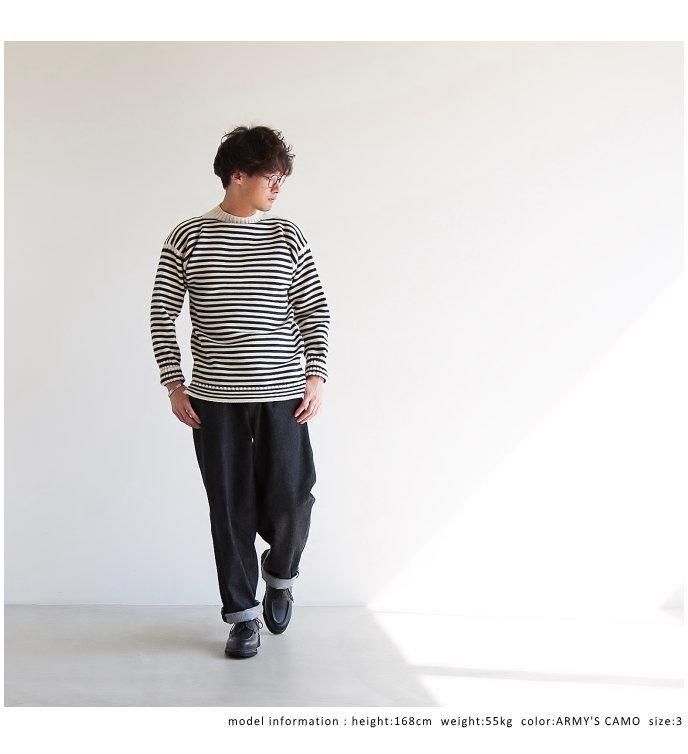 ル・トリコチュールのガンジーセーター