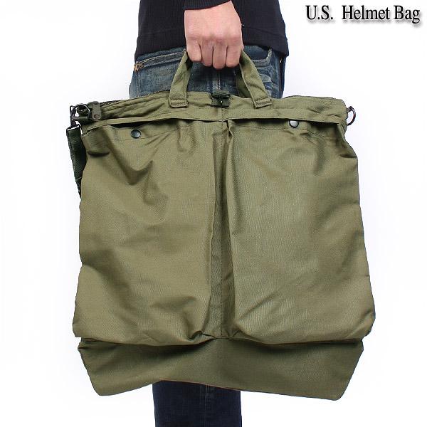 アメリカ軍ヘルメットバッグ