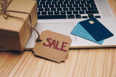 ハイブランドをネット購入するメリットとデメリットを紹介『通販のすゝめ』