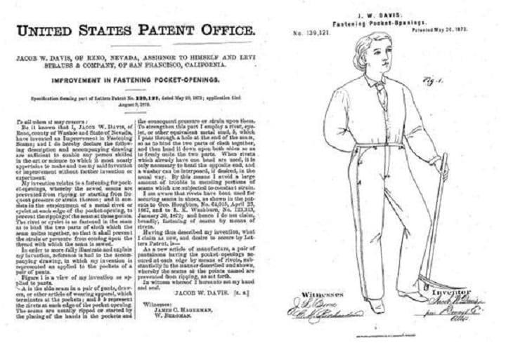 ジーンズ特許申請の書類