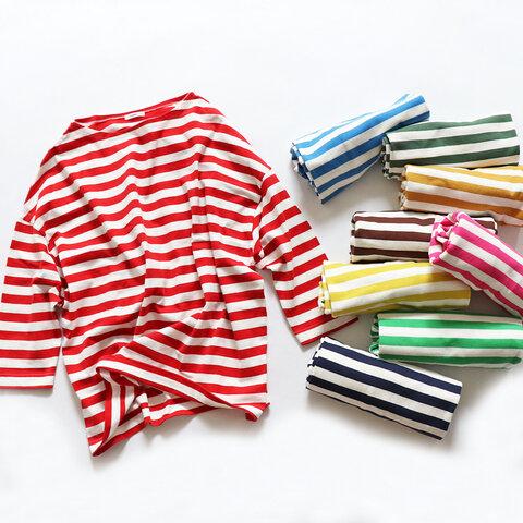 マイヨのボーダーシャツ