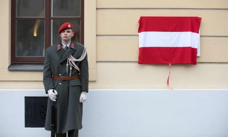 オーストリア軍